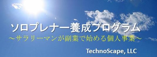 Workshop_banner1